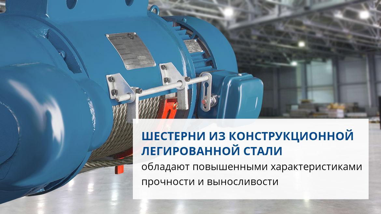 Таль электрическая канатная GEARSEN CD  3,2т, 12м (380В)