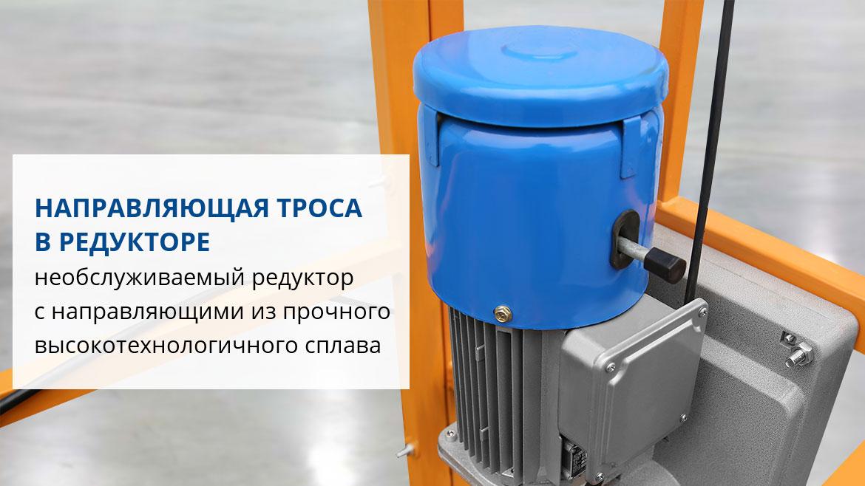 Строительная фасадная люлька ZLP-500