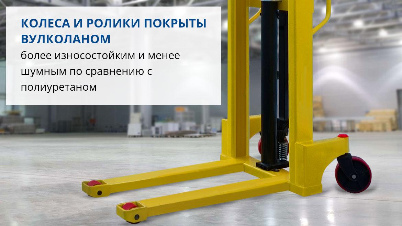 Ручной штабелер MS1016