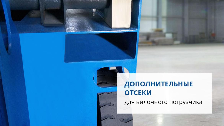 Самоходный ножничный подъемник PL0830