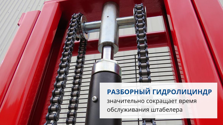 Ручной штабелер SDF 1025