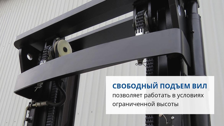 Самоходный штабелер PROLIFT SDR 1235