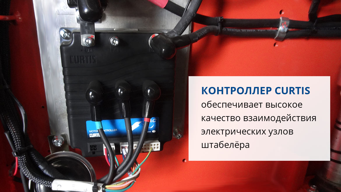Самоходный штабелер PROLIFT SDK 1645 li-ion