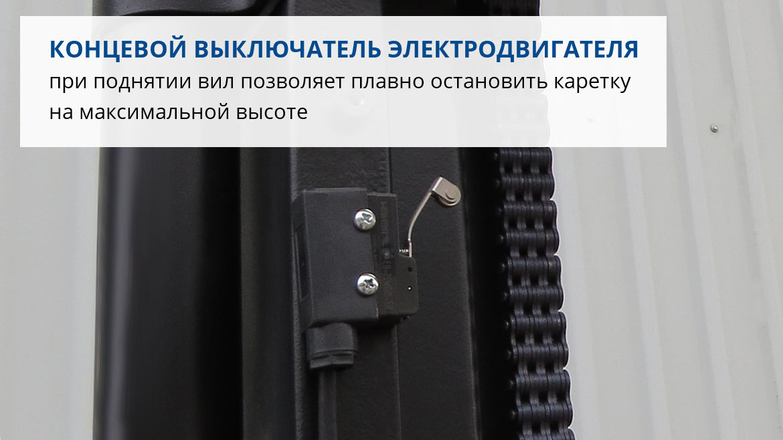 Самоходный штабелер PROLIFT SDR 2036
